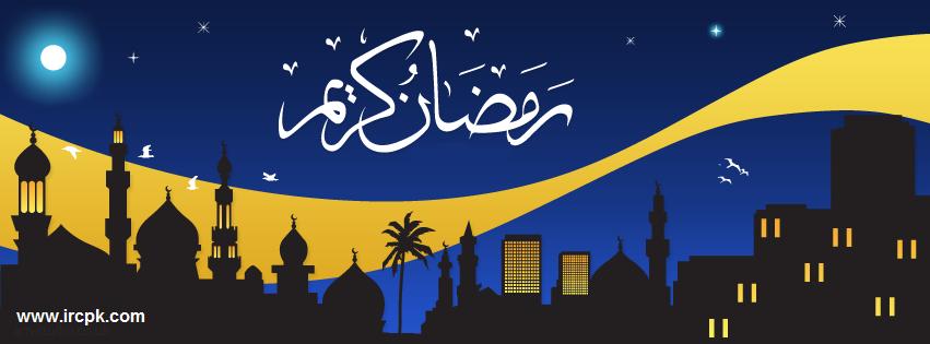 Ramzan new banner